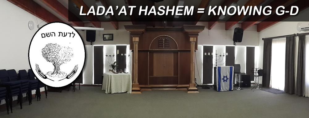 Lada'at Hashem